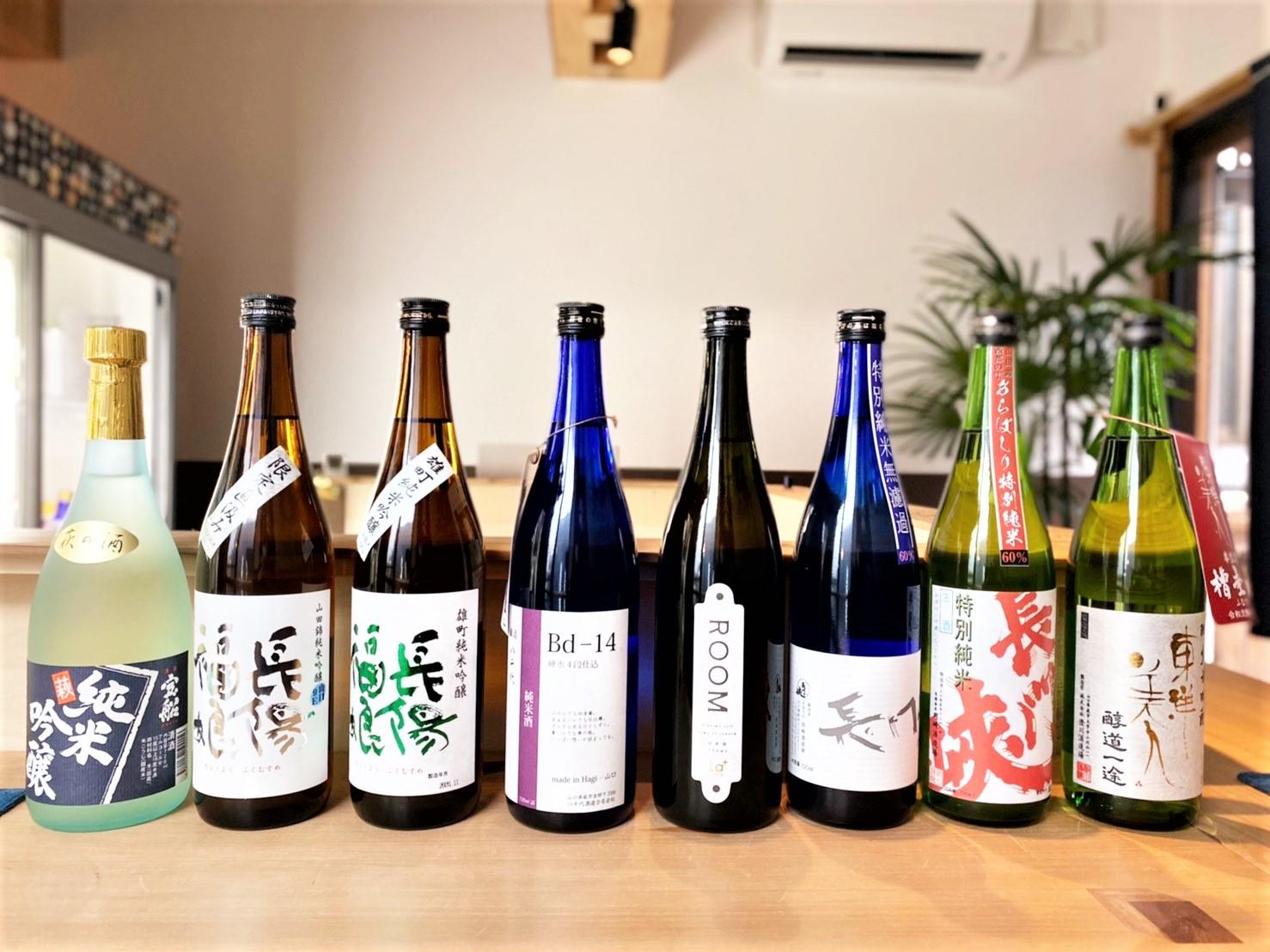 萩酒会 in kamakura